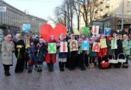 Мусульманки провели флэш-моб в центре Киева