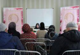 Ассоциация мусульманок в Сумах