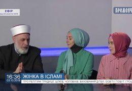 Женщина в Исламе. Интервью с активистками ВАМ