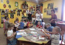центр реабилитации детей